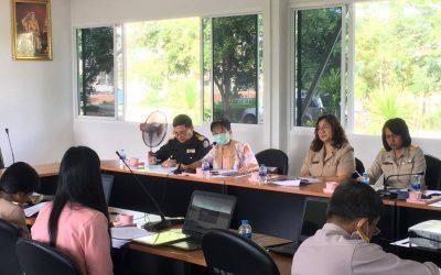 ประชุมเพื่อหาแนวทางและการเตรียมความพร้อมการแก้ไขปัญหาภัยธรรมชาติ
