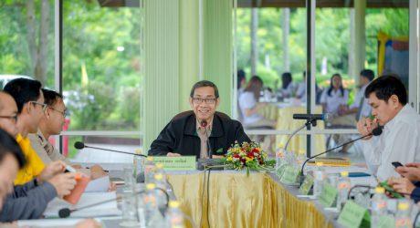ประชุมคณะกรรมการบริหารสำนักวิจัยและพัฒนาการเกษตรเขตที่ 3