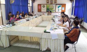 ประชุม ประจำเดือน พฤศจิกายน 2563